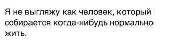 http://s2.uploads.ru/t/zNBEM.jpg
