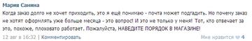 http://s2.uploads.ru/t/zRtiy.png