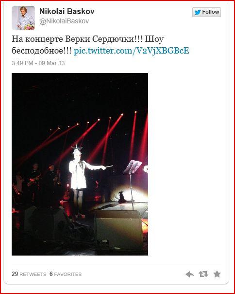 Николай Басков на концерте Верки Сердючки