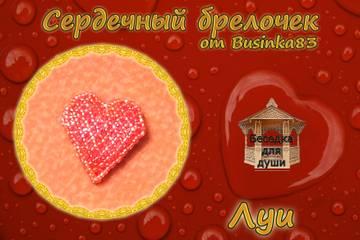 http://s2.uploads.ru/t/zYeia.jpg