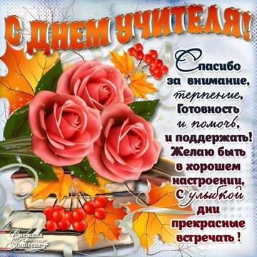 http://s2.uploads.ru/t/zZnoL.jpg
