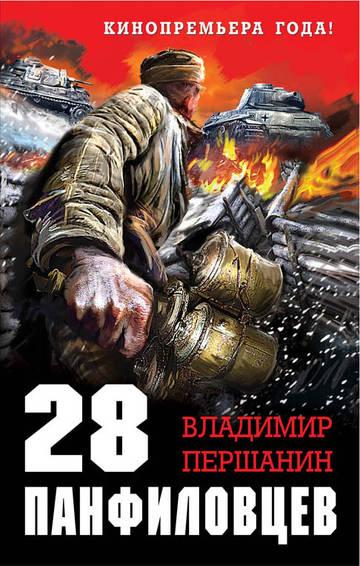 http://s2.uploads.ru/t/zafn6.jpg