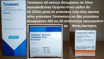 http://s2.uploads.ru/t/zdl4a.jpg