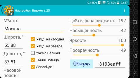 http://s2.uploads.ru/t/zew82.jpg