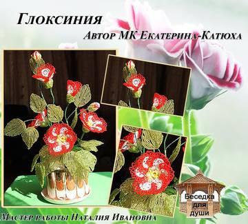 http://s2.uploads.ru/t/zfRZA.jpg