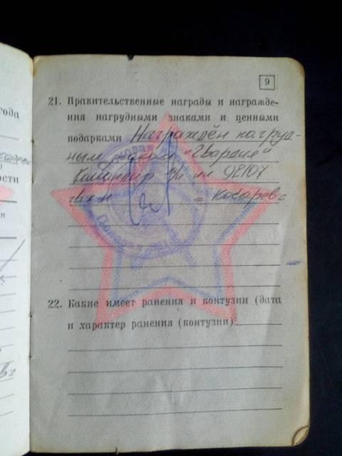 http://s2.uploads.ru/t/zgTyO.jpg