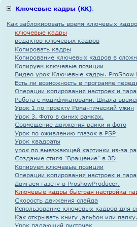 http://s2.uploads.ru/t/zgp0a.jpg
