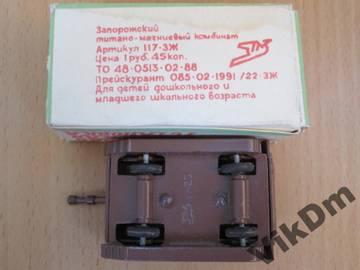 http://s2.uploads.ru/t/ziJIc.jpg