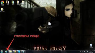 http://s2.uploads.ru/t/zjkgB.png