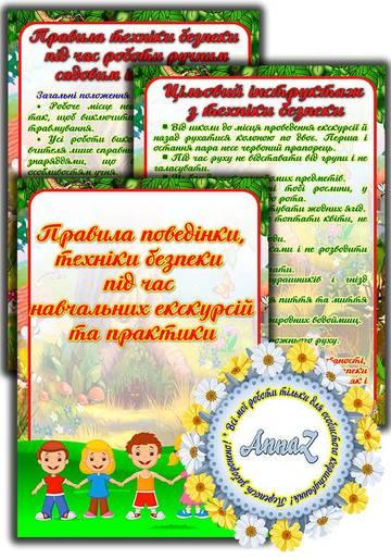 http://s2.uploads.ru/t/zmsfg.jpg