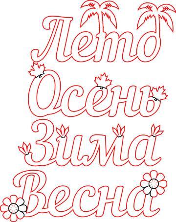 http://s2.uploads.ru/t/zn8ZY.jpg