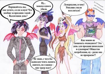 http://s2.uploads.ru/t/znvx3.jpg
