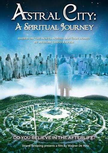 Астральный Город: Духовное путешествие