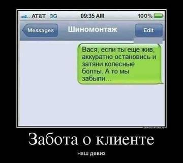 http://s2.uploads.ru/t/zpC9I.jpg