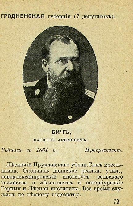 http://s2.uploads.ru/t/zqv7r.jpg