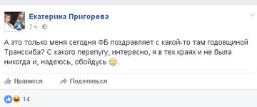 http://s2.uploads.ru/t/ztoP1.png