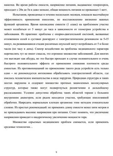 http://s2.uploads.ru/t/zuHws.jpg