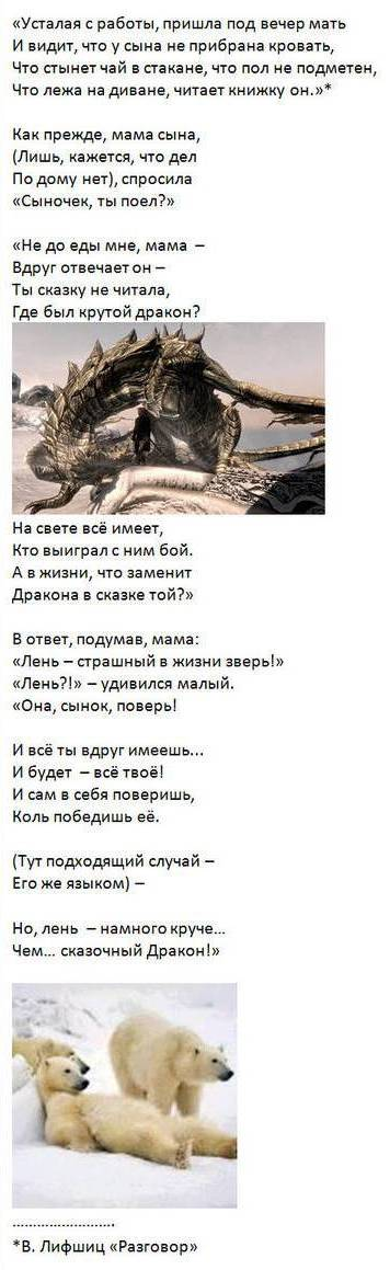 http://s2.uploads.ru/t/zvqEy.jpg