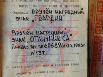 http://s2.uploads.ru/t/zwqy8.jpg