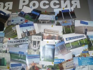 http://s2.uploads.ru/t/zxPTM.jpg