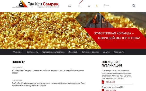 http://s2.uploads.ru/t/zyCv7.jpg
