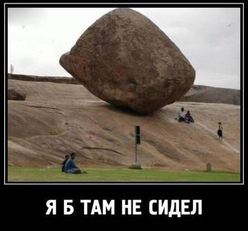 http://s2.uploads.ru/t/zyRWV.jpg