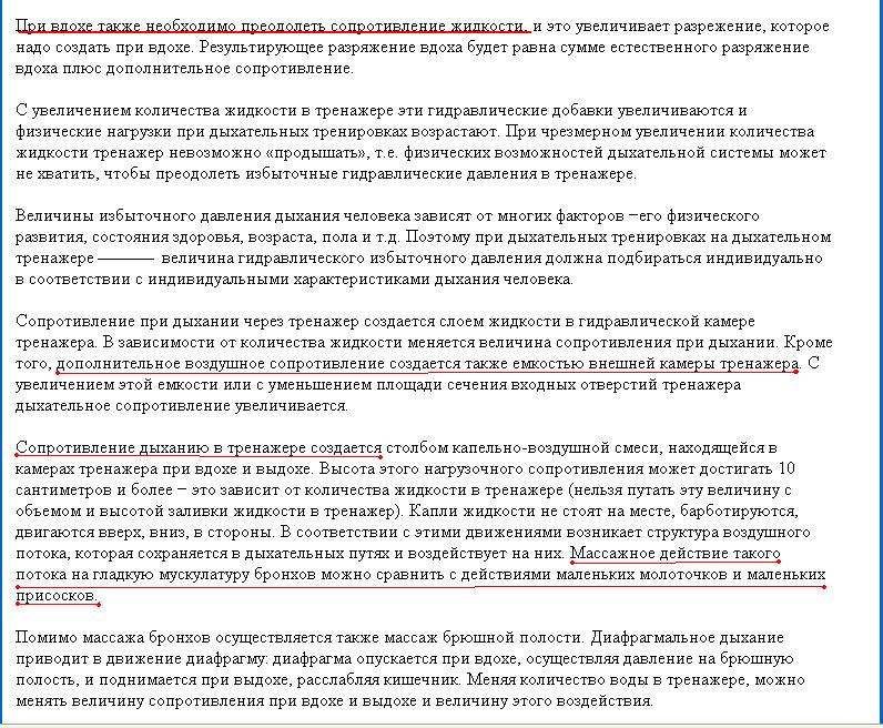http://s2.uploads.ru/t1IPr.png