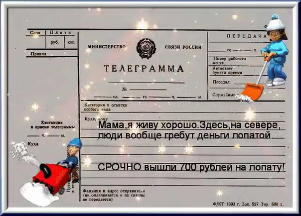 http://s2.uploads.ru/t3CQN.jpg