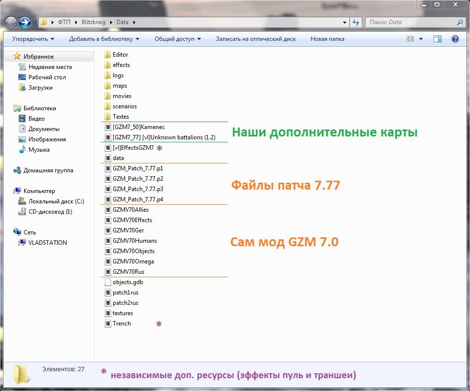 http://s2.uploads.ru/t4F7q.jpg