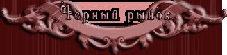 http://s2.uploads.ru/tGqb5.png