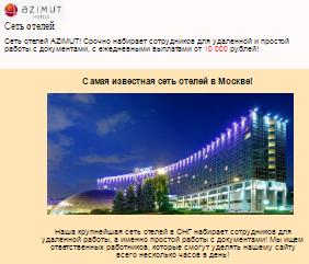 http://s2.uploads.ru/tIj8b.png