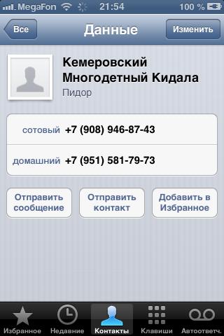 http://s2.uploads.ru/tKf7s.png
