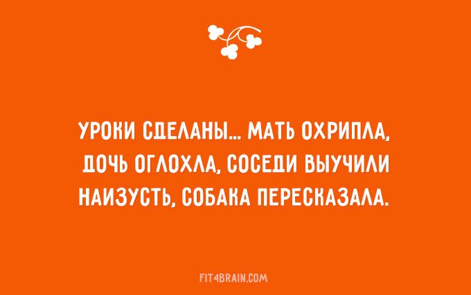 http://s2.uploads.ru/tLoUF.jpg
