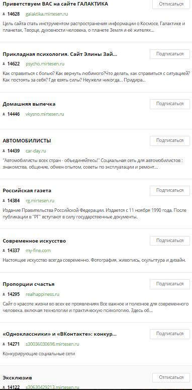 http://s2.uploads.ru/tMyag.png