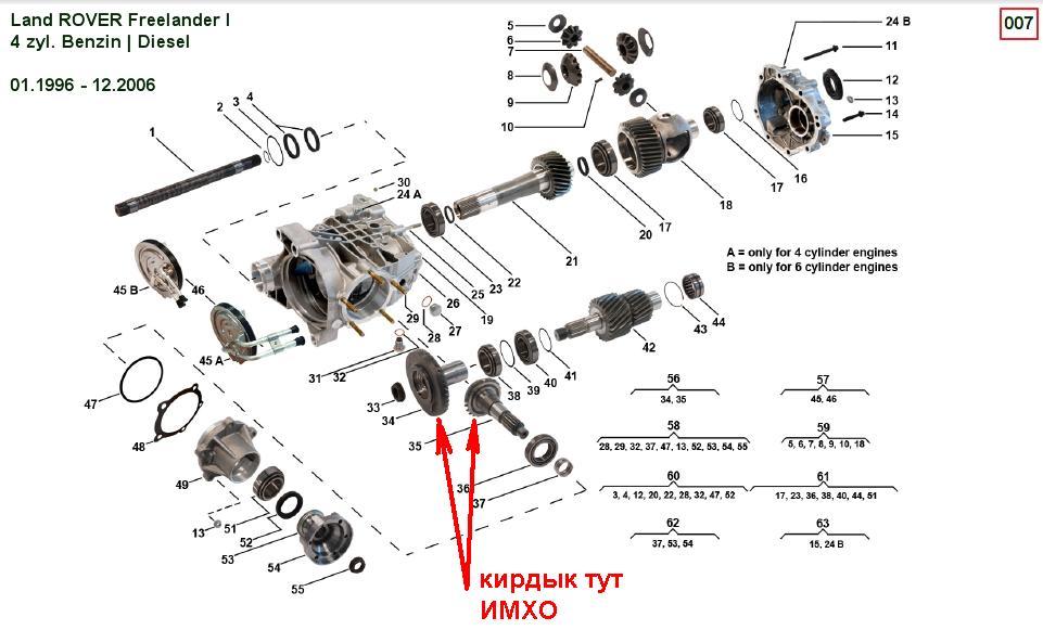 http://s2.uploads.ru/tP20V.jpg