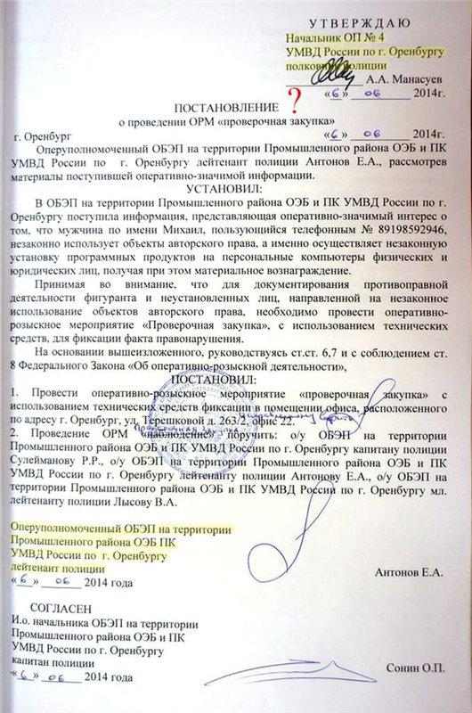 http://s2.uploads.ru/tizAC.jpg