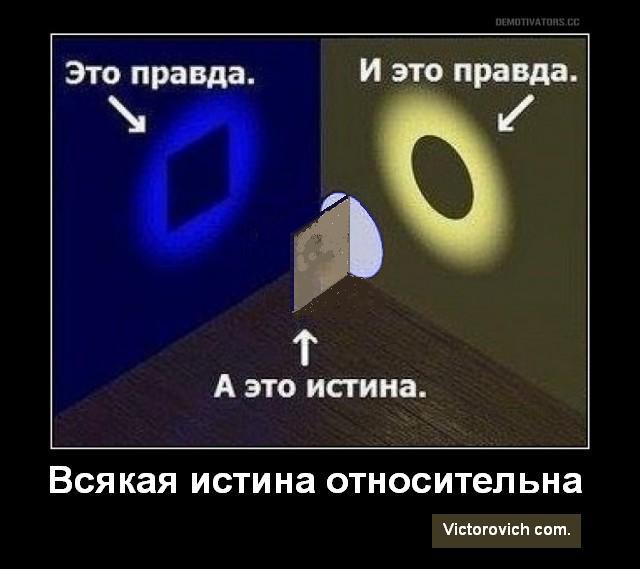 http://s2.uploads.ru/tk7Hv.jpg