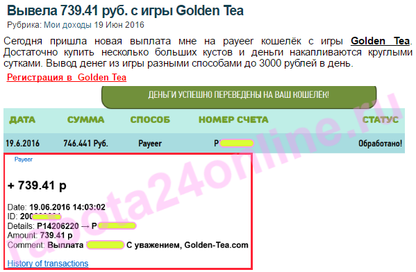http://s2.uploads.ru/tsw19.png