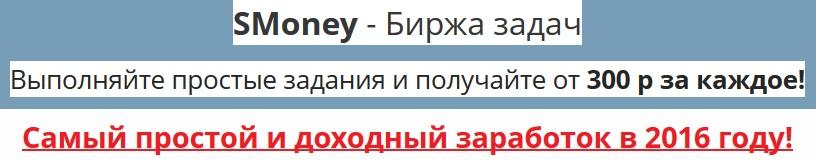 http://s2.uploads.ru/tvx8Q.jpg