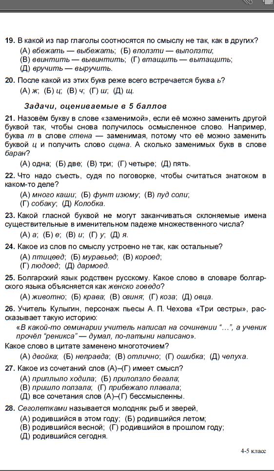 http://s2.uploads.ru/u1cTV.png