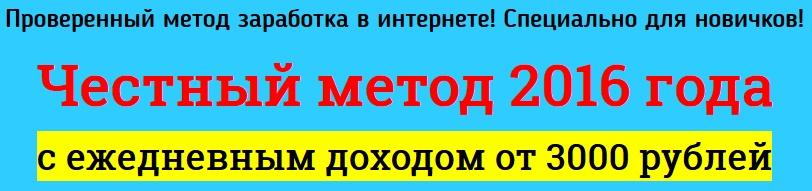 http://s2.uploads.ru/u6R7E.jpg