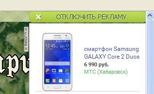 http://s2.uploads.ru/u9Kdk.jpg