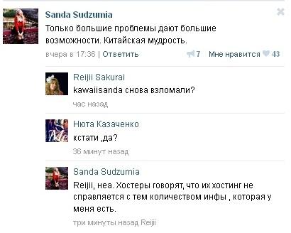 http://s2.uploads.ru/uH2Ba.jpg
