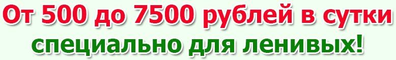 http://s2.uploads.ru/uJPtA.png