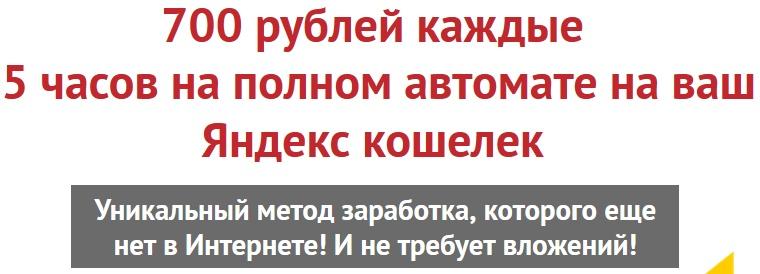 http://s2.uploads.ru/uVfEt.jpg