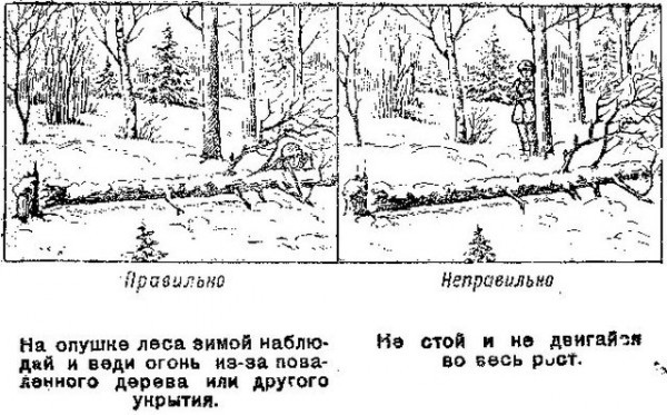 http://s2.uploads.ru/uXjw6.jpg