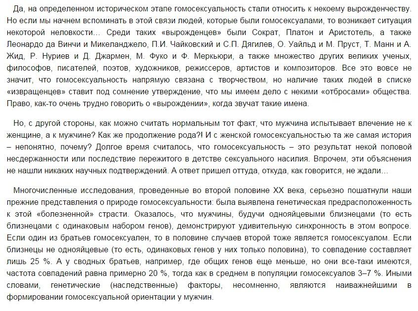 http://s2.uploads.ru/uevxI.jpg