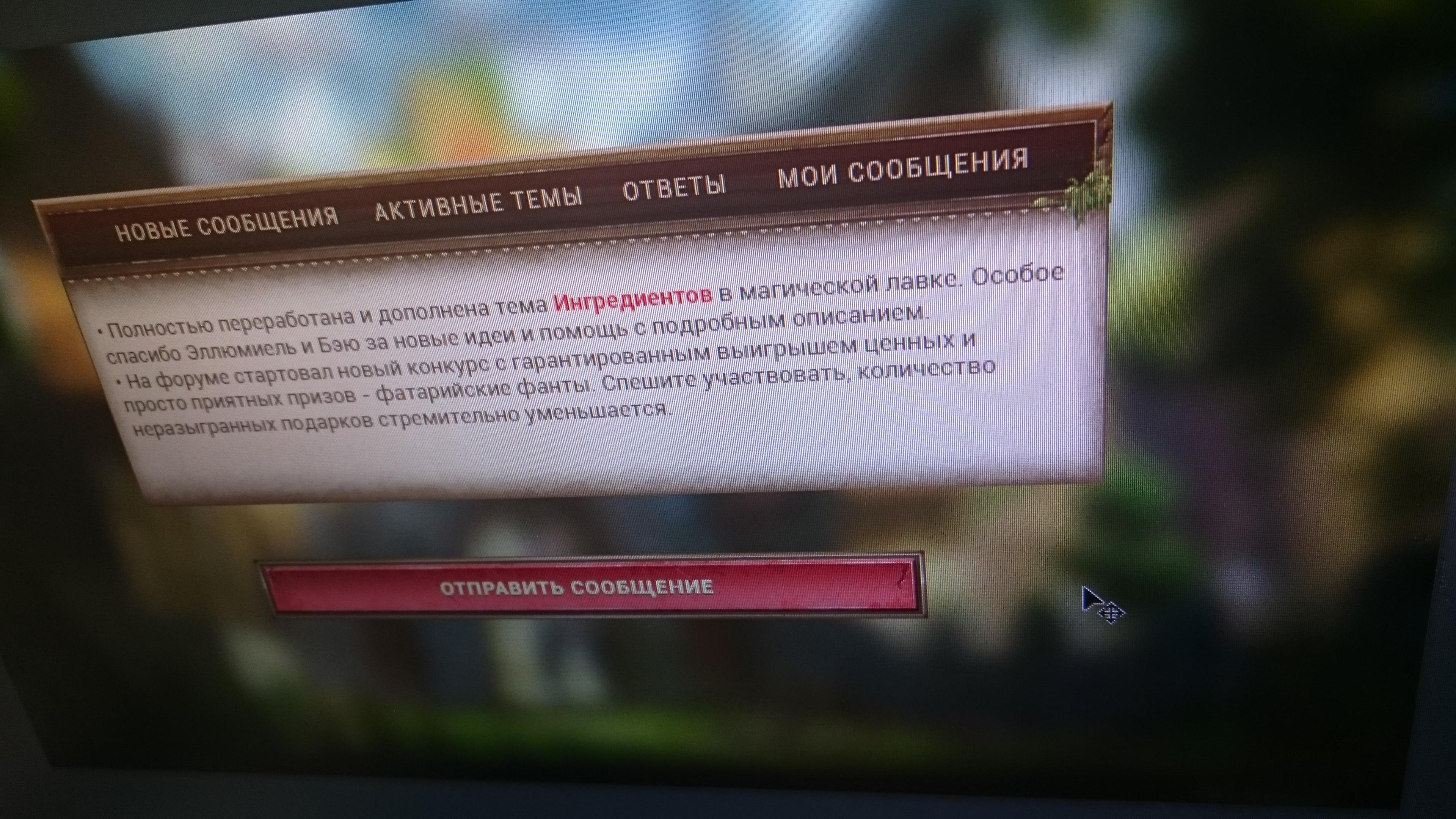 http://s2.uploads.ru/umJb5.jpg
