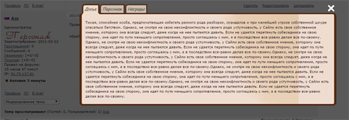 http://s2.uploads.ru/urzey.png