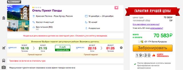 http://s2.uploads.ru/uwxMB.png